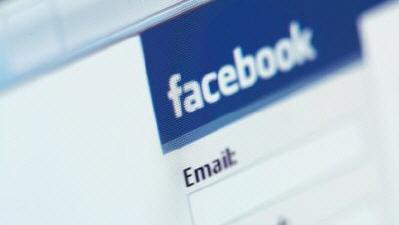 Facebook Şifreleriniz Tehlikede