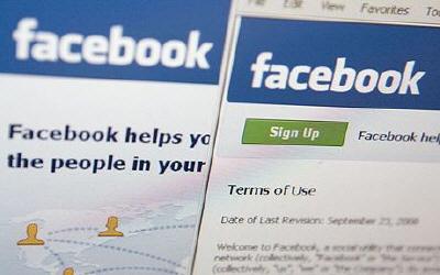 Facebook Ne Yapsın?