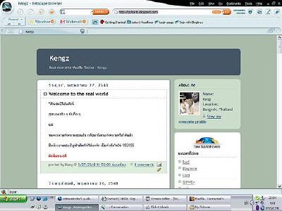Bir Zamanlar Popülerdik-3: Netscape