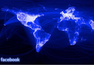 Facebook'tan Akıllı Listeler