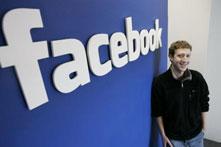 Facebook'tan Yeni Bir Sosyal Medya Ölçü Birimi