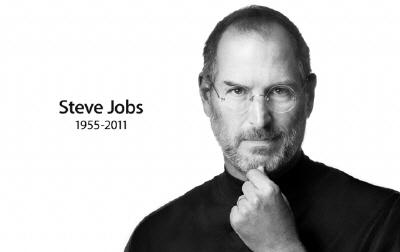Steve Jobs Aramızdan Ayrıldı
