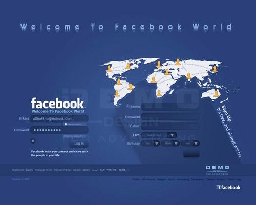 Facebook İşletim Sistemi Yolda Mı?