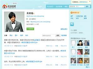 Çin Twitter'ına Kimlikle Girilebilecek