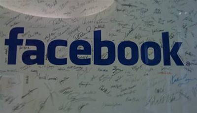 Sosyal Medyaya Karabasan Gibi Çöktü