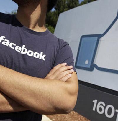 Facebook'ta Müzik Paylaşana Ağır Ceza!