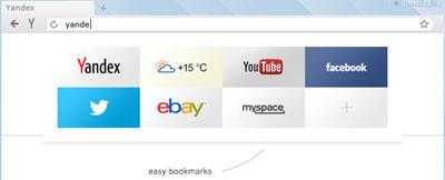 Yeni İnternet Tarayıcısı: Yandex.Browser
