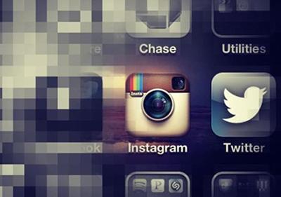 Instagram Verilerinizi Paylaşacak