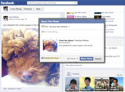 Facebook Arkadaşlar Tarafından Yapılan Paylaşımları Tanıtmaya İzin Veriyor