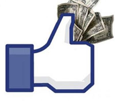 2011′de Patent Başvurusunu Yapan Facebook Ücretli Olabilir Mi?